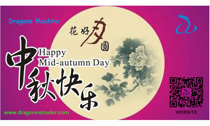 Happy Chinese Mid-Autumn Festival